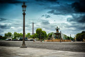 Place de la Concorde. Paris, France — Stock Photo