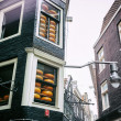 Cheese shop in Amsterdam — Stock Photo #45199839