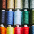 Spools of color thread — Stock Photo #45413189