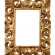 Wooden Baroque Frame — Stock Photo
