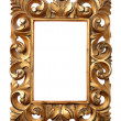 Stock Photo: Wooden Baroque Frame