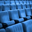 Stock Photo: Empty Chairs. Blue Tone