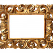 Wooden Baroque Style Frame — Stock Photo #13395058