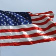 Stock Photo: United States Flag