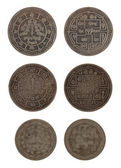 Nepalese Coins Isolated on White — Stock Photo