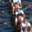 Rowing Team -  