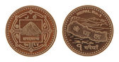 Nepalese Coin Isolated on White — Stock Photo