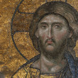 Byzantine Mosaic of the Jesus Christ - Stockfoto