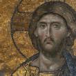 Byzantine Mosaic of the Jesus Christ — Stock Photo