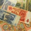Old Soviet Banknotes — Stock Photo