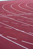 Athletic Stadium — Stock Photo