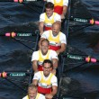 Stock Photo: Rowing Team