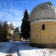 Pulkovo observatory — Stock Photo