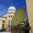 Stock Photo: Pulkovo observatory