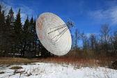 普尔科沃天文台 — 图库照片