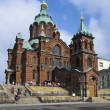 Cathedral Uspenski — Stock Photo