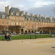 Stock Photo: Place des vosges