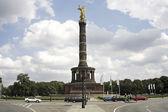 Colonne de la victoire dans le grober stern à berlin. — Photo