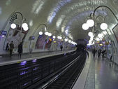 Cite subway station, paris — Stock Photo