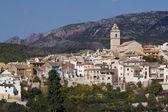 Small Spanish village — Stock Photo