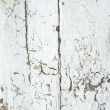 White wood texture with natural patterns — Stock Photo