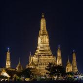 Wat Arun - landmark — Stock Photo