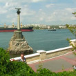 Sevastopol embankment — Stock Video #20797285