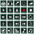 Control Panel Music Icons — Stock Vector #23771609