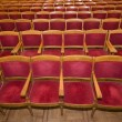 Theater seats - Stock Photo