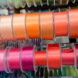 Multi coloured ribbon — Stock Photo