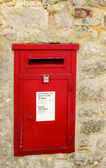Ancient Letter Box Set in Stone. — Stock Photo