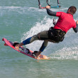 Stock Photo: Kite surfer