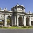 The Puerta de Alcalá, Madrid — Stock Photo