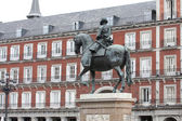 Plaza Mayor square, Madrid, Spain — Stock Photo