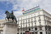 Tio Pepe sign in Puerta del Sol, Madrid, Spain — Stock Photo