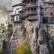 Impressive Spain - famous hanging houses in Cuenca — Stock Photo