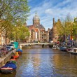 Amsterdam canals in sunny autumn weather — Stock Photo