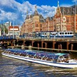 Beautiful Amsterdam - canals in downtown — Stock Photo #12768209