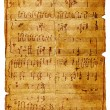 Ancient musical page - Foto de Stock