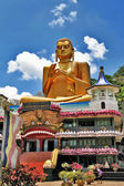 Greatest buddhistic landmarks - Dambula golden temple , Sri lanka — Foto Stock