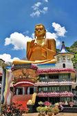 Největší buddhistickými památek - miroslav zlatý chrám, srí lanka — Stock fotografie