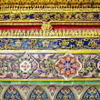 Beautiful thai ornament texture-part of decoration of Grand palace - Stock Photo