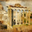 Roman forums - picture in retro style — Stock Photo