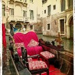 Venetian gondolas- artwork in retro style — Foto de Stock