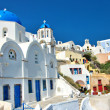 Foto Stock: Beautiful view of Santorini