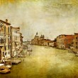 Grand canal -Venice - artwork in painting style — 图库照片
