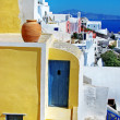Stock Photo: Colors of Greece series - Santorini, traditional cycladic architecture