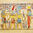 Egyptiparchment — Stock Photo #12798692