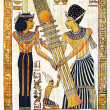 Stock Photo: Beautiful egyptian papyrus