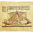 Egyptian papyrus with boat drawing - Stock Photo